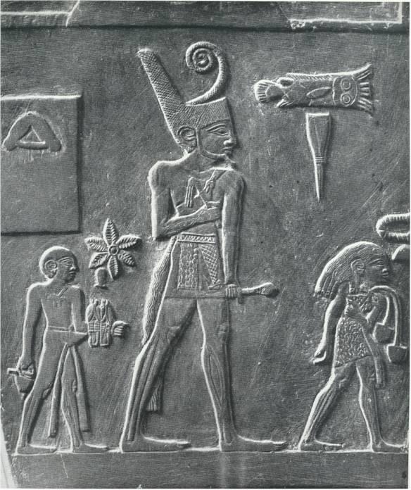 saraiinegypt